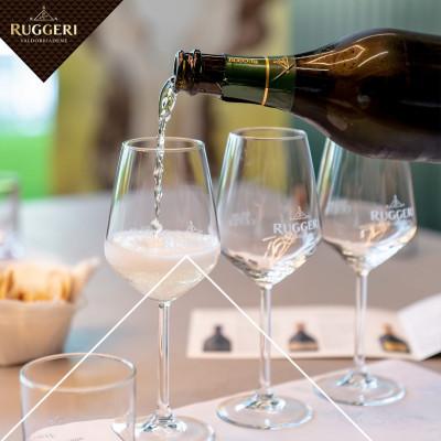 Thumbnail Premium Tasting at Ruggeri Winery